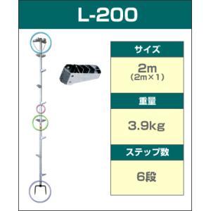 ロッキーラダー2 / L-200 (1本ハシゴ) / 木登りハシゴ|forest-world