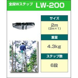ロッキーラダー2 / LW-200 (1本ハシゴ) / 木登りハシゴ|forest-world