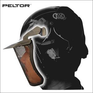 PELTOR バイザー+フェイスガード(ステンレスメッシュ) ペルター社製|forest-world