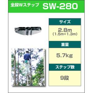 ロッキーラダー2 / SW-280 (1本ハシゴ) / 木登りハシゴ|forest-world