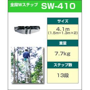 ロッキーラダー2 / SW-410 (1本ハシゴ) / 木登りハシゴ|forest-world