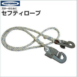 ツヨロン(TSUYORON) セフティロープ ナイロン三つ打ちロープ|forest-world
