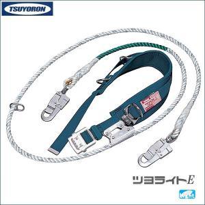 ツヨロン(TSUYORON) 安全帯 ツヨライトE TE-27 1本吊り・U字つり兼用(補助フック付)|forest-world