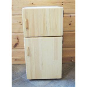 ままごと冷蔵庫(小) オールナチュラルナチュラル 2ドア