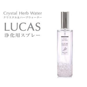 ホワイトセージ浄化スプレーLUCAS-ルカス-(水晶入りボトル100ml)|forestblue