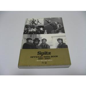 Spitz スピッツ オフィシャル データブック 1987-2007|forestbooks