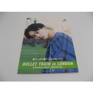 壁ドンより床ドンよりロンドン BULLET TRAIN in LONDON 超特急タクヤ