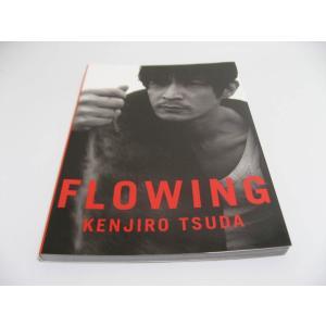 津田健次郎写真集 FLOWING|forestbooks