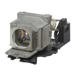 LMP-E211 SONY用 汎用プロジェクター交換ランプ forestechna