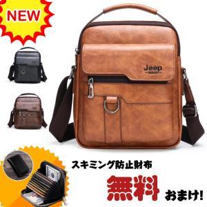 ショルダーバッグ メンズ ビジネス フォーマル ボディバッグ 鞄 カバン 手提げ 斜めがけ 縦型