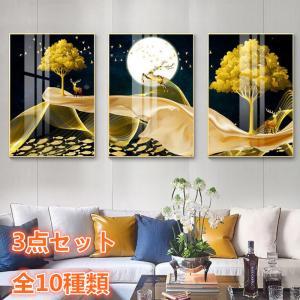 絵画 油絵 壁掛け 鹿 木の絵画3点セット アートパネル 額つき インテリア 美術品 寝室 玄関飾り  撥水 縁起物 北欧風|forestjapan