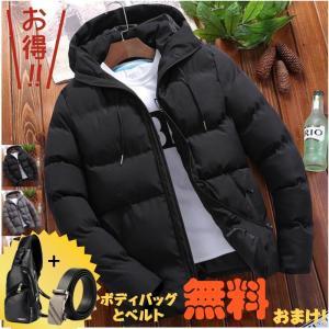 ダウンジャケット 人気 中綿メンズ コートブルゾン 厚手フード付き 4色 細身 アウター 防寒アウト...