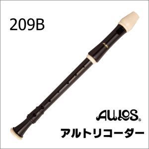 アウロス アルトリコーダー 209B|forestmusic