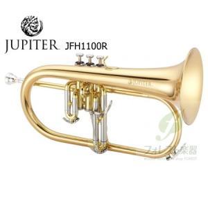 ジュピター JUPITER JFH1100R フリューゲルホルン|forestmusic