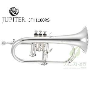 ジュピター JUPITER JFH1100RS フリューゲルホルン|forestmusic