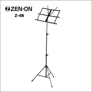 ゼンオン譜面台 Z-4B 鉄製 ソフトケース付|forestmusic