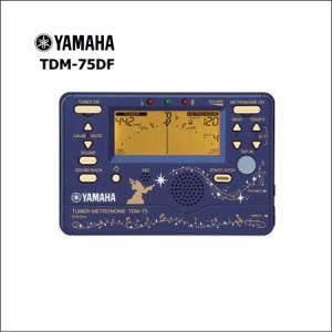 【限定品入荷】 ヤマハ チューナーメトロノーム TDM-75DF ディズニー・ファンタジアデザイン 数量限定 【ポイント2倍】|forestmusic