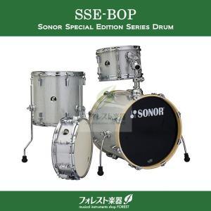 SONOR ソナー スペシャルエディション ドラムセット シェルセット BOP SSE-BOP|forestmusic