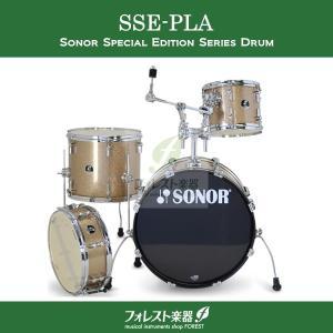SONOR ソナー スペシャルエディション ドラムセット シェルセット プレイヤー SSE-PLA|forestmusic