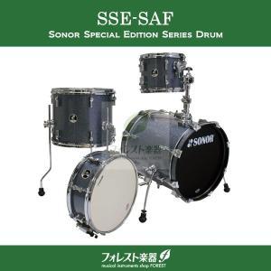 SONOR ソナー スペシャルエディション ドラムセット シェルセット サファリ SSE-SAF|forestmusic