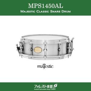 マジェスティック Majestic クラシック・スネアドラム MPS1450AL アルミシェル|forestmusic