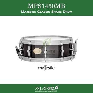 マジェスティック Majestic クラシック・スネアドラム MPS1450MB メイプルシェル|forestmusic