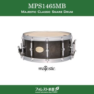 マジェスティック Majestic クラシック・スネアドラム MPS1465MB メイプルシェル|forestmusic