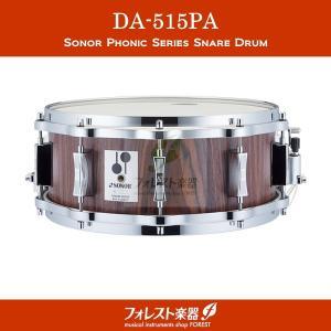 SONOR ソナー スネアドラム フォニックシリーズ D-515PA|forestmusic