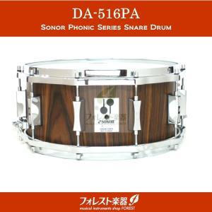 SONOR ソナー スネアドラム フォニックシリーズ D-516PA|forestmusic