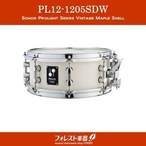 SONOR ソナー スネアドラム プロライト PL12-1205SDW/HG ヴィンテージメイプル胴|forestmusic