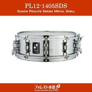 SONOR ソナー スネアドラム プロライト PL12-1405SDS メタルシェル|forestmusic