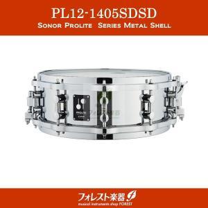 SONOR ソナー スネアドラム プロライト PL12-1405SDSD メタルシェル|forestmusic