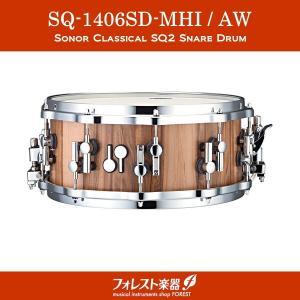 SONOR ソナー スネアドラム クラシカルSQ2 SQ-1406SD-MHI メイプルへビー:アメリカンウォールナット仕上げ|forestmusic