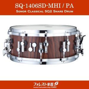 SONOR ソナー スネアドラム クラシカルSQ2 SQ-1406SD-MHI メイプルへビー:ローズウッド仕上げ|forestmusic