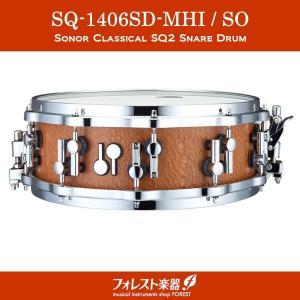 SONOR ソナー スネアドラム クラシカルSQ2 SQ-1406SD-MHI メイプルへビー:シルキーオーク仕上げ|forestmusic