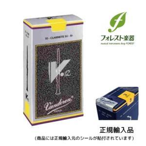 Vandoren  B♭クラリネット リード V12 銀箱 10枚入 バンドレン forestmusic