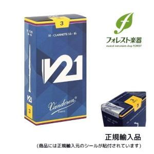 Vandoren  B♭クラリネット リード V21 10枚入 バンドレン forestmusic