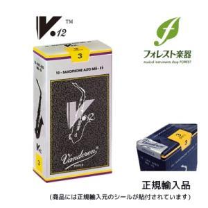 バンドレン アルトサックス用リード V12 (銀箱)10枚入り Vandoren forestmusic