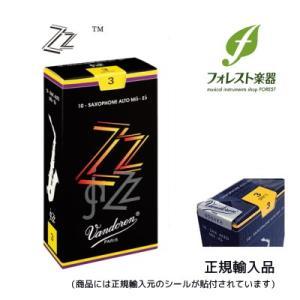 """バンドレン アルトサックス用リード """"ZZ"""" 10枚入り Vandoren forestmusic"""