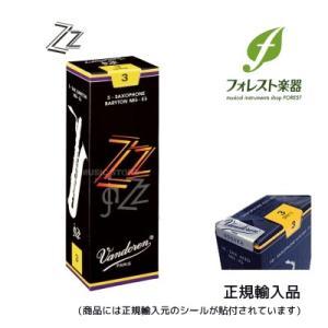 """バンドレン バリトンサックス用リード """"ZZ"""" 5枚入り Vandoren forestmusic"""