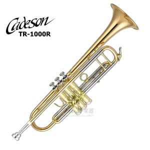 Cadeson カドソン Bb.トランペット TR1000-R|forestmusic