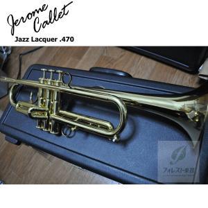 希少! ジェローム・カレ Bb.トランペット JAZZ LACQUER.470|forestmusic