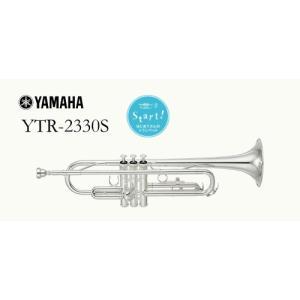 ヤマハ トランペット YTR-2330S|forestmusic