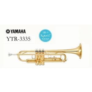 ヤマハ トランペット YTR-3335|forestmusic