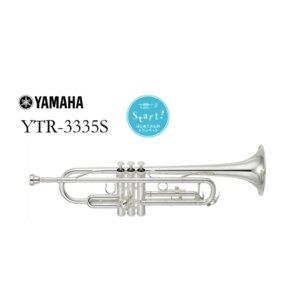 ヤマハ トランペット YTR-3335S 銀メッキ仕上げ|forestmusic