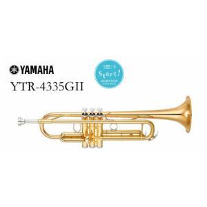 ヤマハ トランペット YTR-4335GII|forestmusic