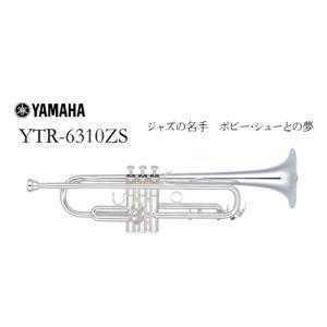 ヤマハ トランペット YTR-6310ZS 銀メッキ 【ジャズ向け】|forestmusic