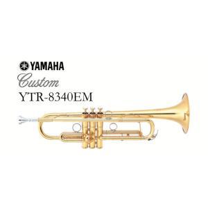 ヤマハ トランペット YTR-8340EM  【エリックミヤシロ・モデル】 【スタンドプレゼント】|forestmusic