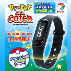 ポケモンGO 用 ポケットオートキャッチ Pocket auto catch 【正規代理店】 【メー...