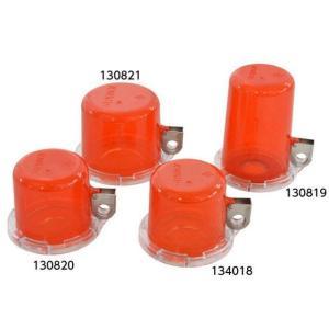 ロックアウトツール セット プッシュボタン 4個セット (各サイズ) 赤透明|foresttech